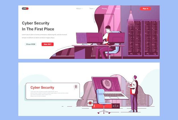 사이버 보안 랜딩 페이지 템플릿은 헤더로 사용