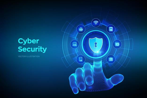 사이버 보안
