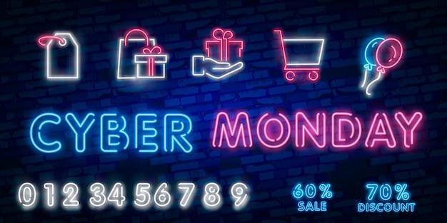 Неоновая вывеска cyber понедельник