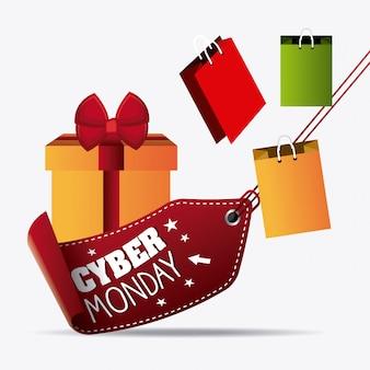 Cyber понедельник торговый сезон