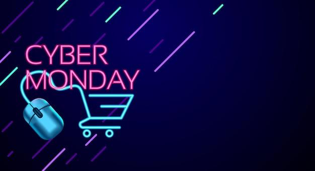 Cyber понедельник красочный неоновый стиль концептуальный знак