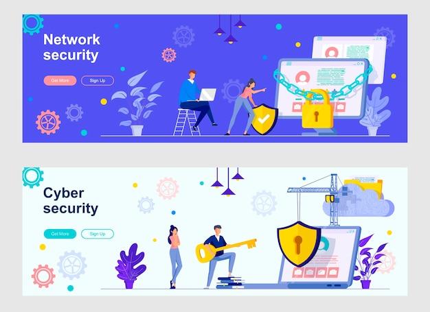 사이버 보안 방문 페이지 세트