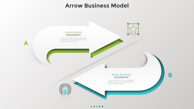 두 개의 흰색 종이 화살표가 서로를 가리키는 순환 다이어그램. 현실적인 인포 그래픽 디자인 템플릿입니다. 2단계 모델 또는 비즈니스 주기 시각화, 프레젠테이션을 위한 벡터 그림입니다.
