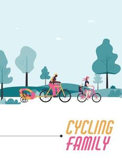 자전거 평면 그림으로 여행하는 사람들과 자전거 가족 카드.