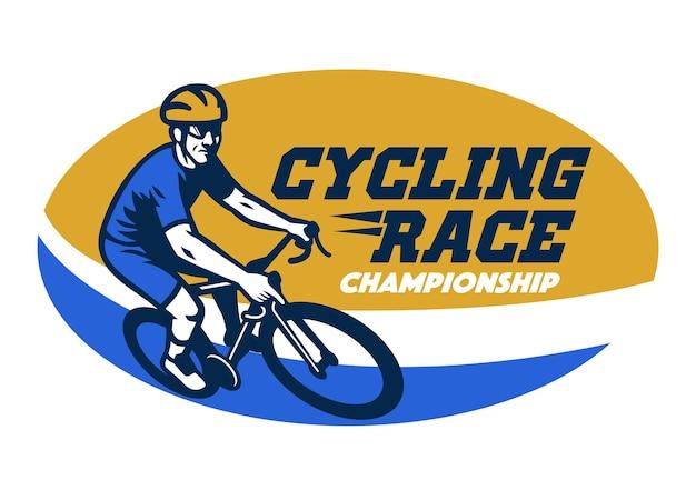 サイクリングレースイベントバッジスタイル
