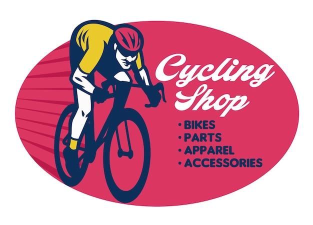 サイクリングショップのバッジデザイン