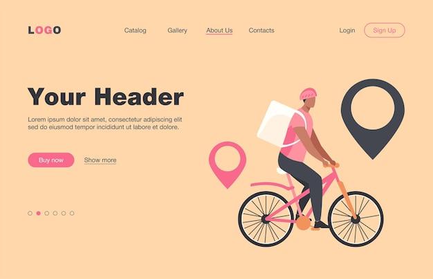 市内の顧客に食べ物を届けるサイクリスト。ピン、ルート、タウンフラットランディングページ。バナー、ウェブサイトのデザイン、またはランディングウェブページの輸送および配送サービスのコンセプト
