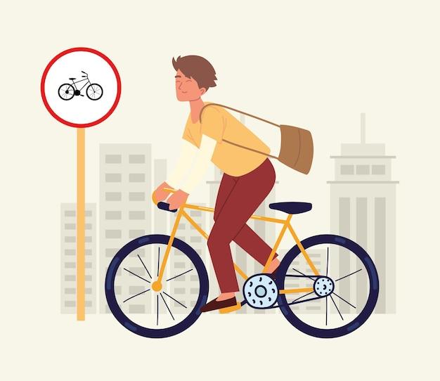 Велосипедист на велосипедной дорожке
