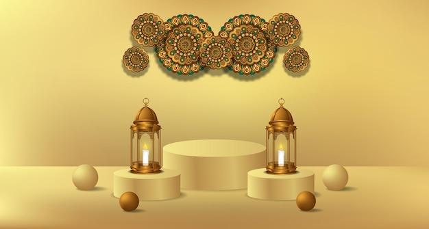 金色のランタンランプと曼荼羅飾りのイラストが描かれたラマダンのシリンダー表彰台製品展示