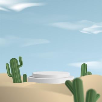 선인장과 사막 배경에서 실린더 흰색 연단. 제품 발표, 화장품을 보여주는 장면, 연단, 무대 받침대 또는 플랫폼.