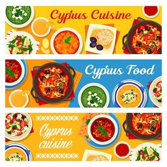 Cyprus cuisine baked eggplant salad, cucumber cream soup with feta and lemon chicken soup avgolemono.