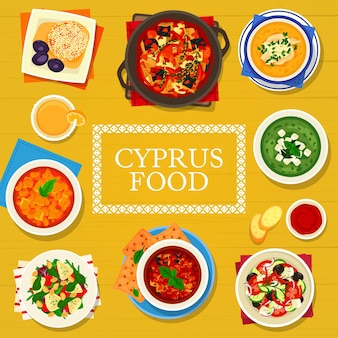 キプロス料理のピラフ、レモンチキンスープのアヴゴレモノ、焼きナスのサラダ。