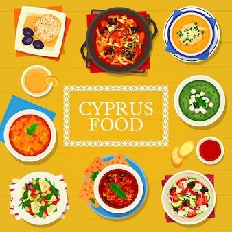 Cyprus cuisine pilaf, lemon chicken soup avgolemono and baked eggplant salad.