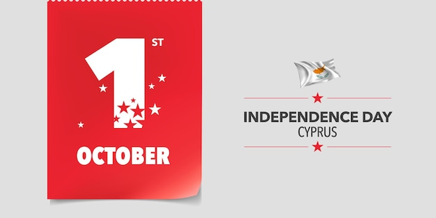 Cyprus independence day greeting card, banner, vector illustration. national day 1st of october background with elements of flag in a creative horizontal design