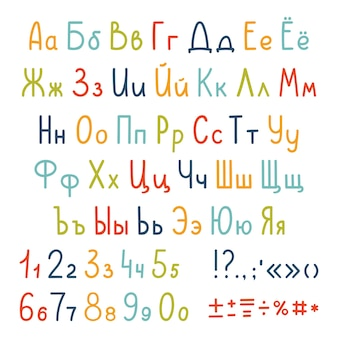 Cyrillic alphabet set of simple handwritten letters numbers and punctuation symbols. russian font.