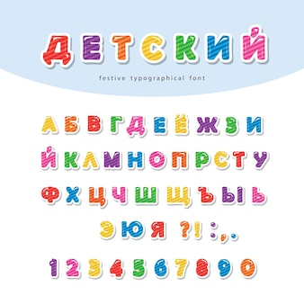 Cyrillic colorful font for kids