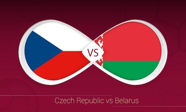 チェコ共和国対ベラルーシのサッカー大会、グループe.対サッカーの背景のアイコン。