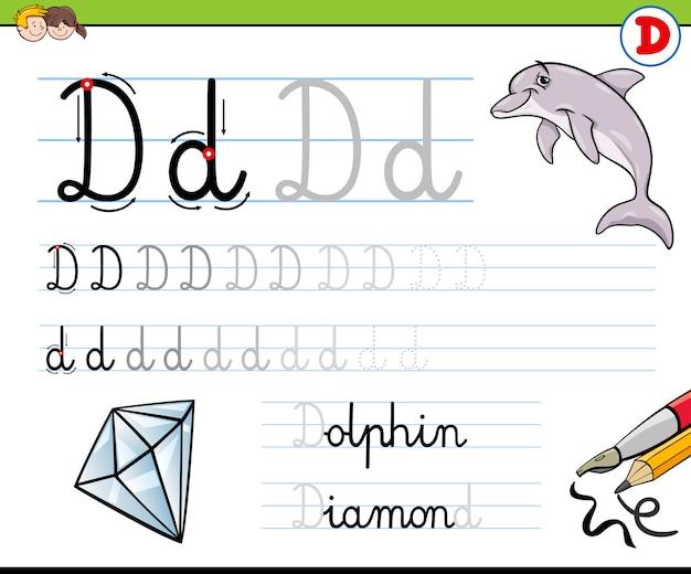 Как написать письмо d