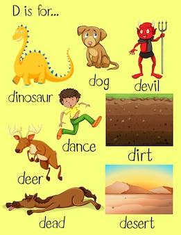 Различные слова, начинающиеся с буквы d