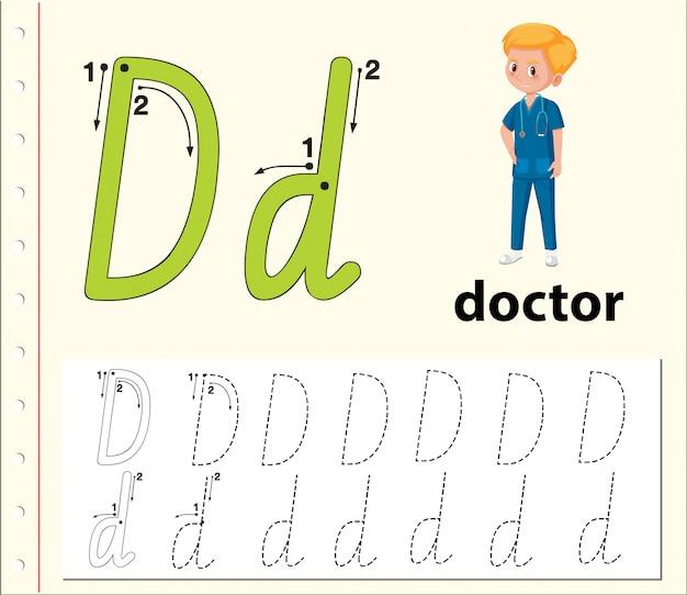 アルファベットdトレーシングアルファベットワークシート