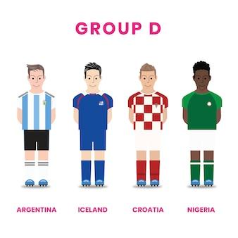 グループdのナショナルサッカーチームコンペ