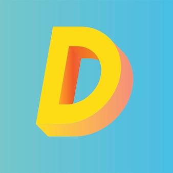 D письмо