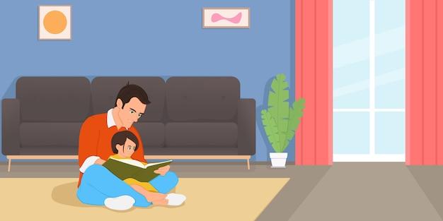 아빠와 딸이 책을 읽고 있습니다.