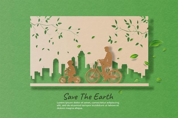 Папа и сын любят кататься на велосипедах в зеленом городе, спасают планету и концепцию энергии.