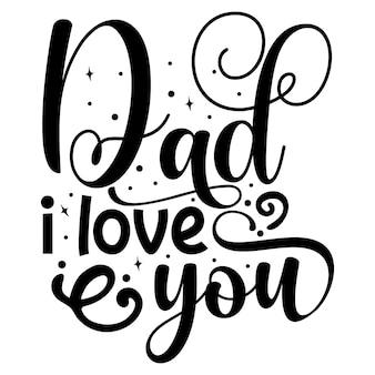お父さん私はあなたを愛していますタイポグラフィプレミアムベクターデザイン見積もりテンプレート