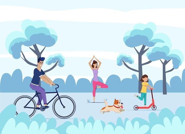 お父さんは自転車に乗り、娘はスクーターに乗って、お母さんはヨガを練習し、犬は走ります。夏休み。自然の風景の背景に家族の休日。ベクトルイラスト。週末に公園で屋外の人々。