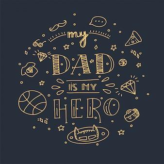 필기 스타일의 아빠 슈퍼 영웅 낙서 따옴표. 아빠 글자 문구를 사랑 해요.