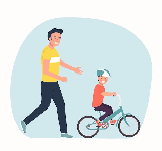お父さんは息子に孤立した自転車に乗るように教えます