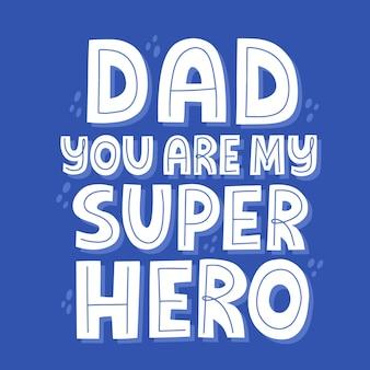 お父さんあなたは私のスーパーヒーローの引用です。手描きのベクトルレタリング。カード、tシャツ、ポスターの幸せな父の日のコンセプト