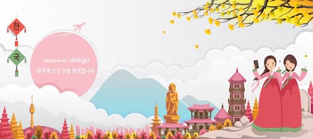 Тэгу является достопримечательностью кореи. корейский туристический плакат и открытка. добро пожаловать в тэгу.