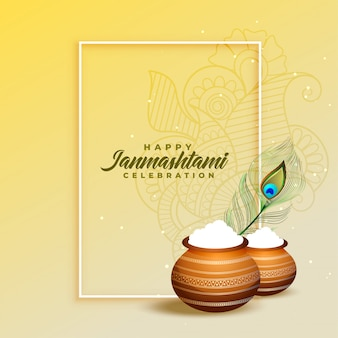 Dahi handi festival of shree krishna janmashtami