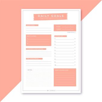 Редакционный шаблон ежедневных целей