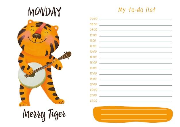 Ежедневный планировщик с иллюстрациями милый мультфильм веселый тигр. мой дневной список в понедельник