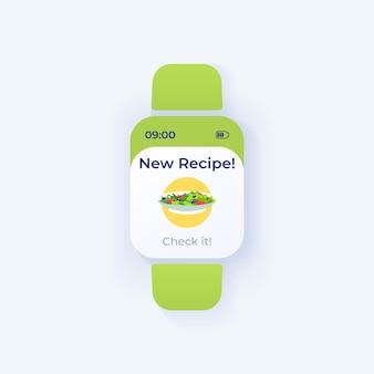 毎日のレシピスマートウォッチインターフェイスベクトルテンプレート。モバイルアプリの通知日モードのデザイン。朝食の準備のアイデアメッセージ画面。アプリケーションのフラットui。新鮮なおやつ。スマートウォッチディスプレイ