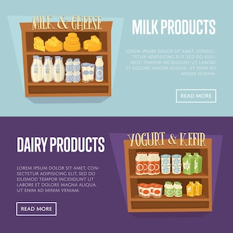 スーパーマーケットの棚を持つ乳製品バナーテンプレート
