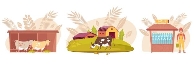 Молочная ферма композиция квартира