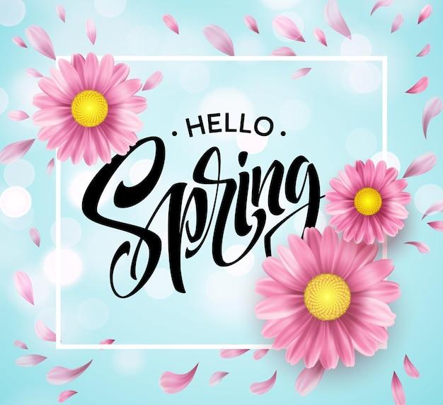 데이지 꽃 배경 및 안녕하세요 봄 글자. 삽화