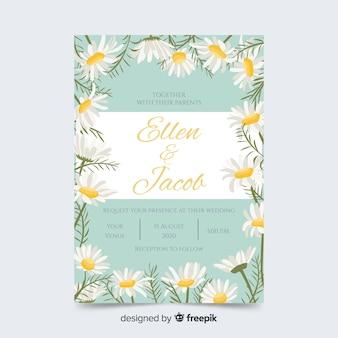 Шаблон приглашения свадьбы рамка ромашка