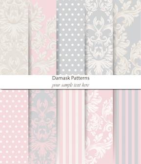 Damask patterns set vector. baroque ornament decor. vintage background. delicate combinati