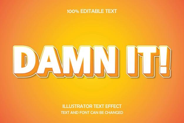 くそー!、3 d編集可能なテキスト効果現代のオレンジシャドウスタイル