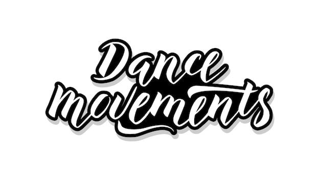 あなたのためのダンスの動きの書道テンプレートテキスト。手書きレタリングタイトルワード