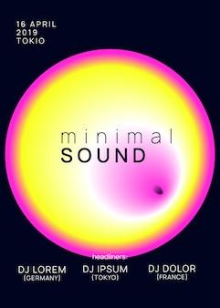 댄스 포스터. 설정된 모양에 대한 그래픽 패턴입니다. 현대 전자 배너입니다. 테크노 및 쇼 디자인. 잡지에 대한 밝은 효과. 분홍색과 노란색 댄스 포스터