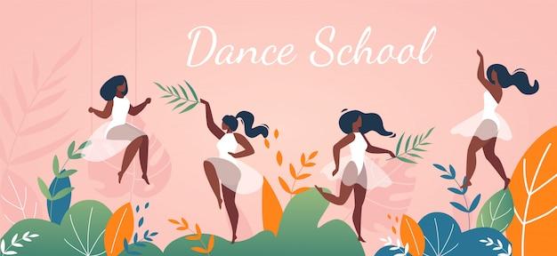 Dance school or choreography studio ad banner