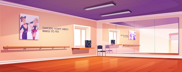 Dance studio, ballet class interior with mirrors