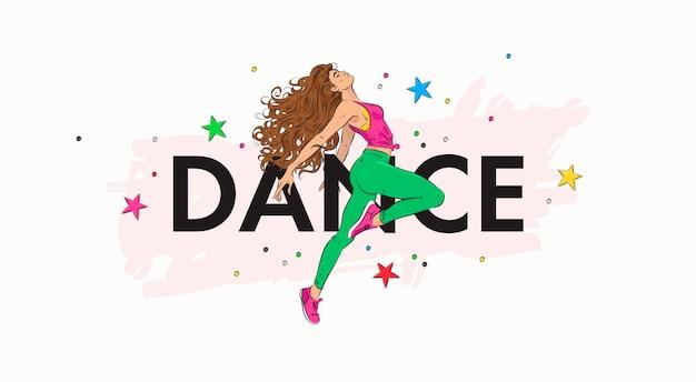 Баннер танцевальной студии с прыгающей танцующей девушкой