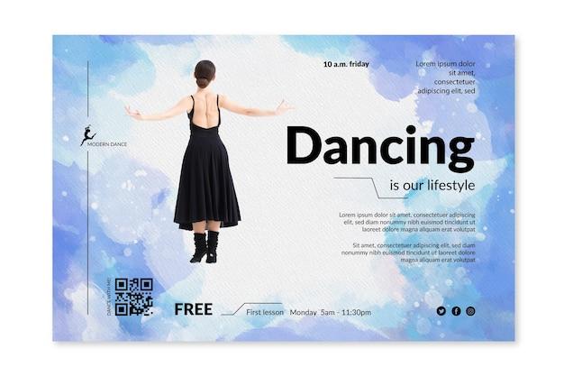 Танцующий баннер шаблон
